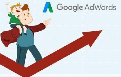 Crie campanhas direcionadas no Google AdWords para o Dia dos Pais!