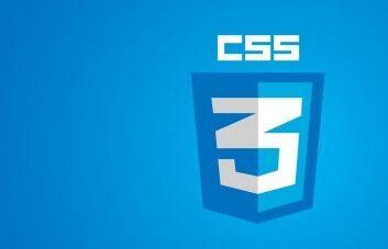 O que é CSS?